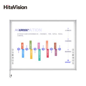 鴻合(HiteVision)HV-I685K 83寸電子白板
